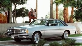 1977 Pontiac Catalina Coupe
