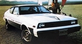 1979 Dodge Arrow