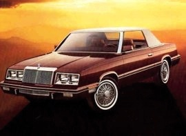 1982 Chrysler LeBaron Mark Cross Convertible