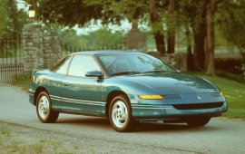 1992 Saturn S-Series SC2 Coupe