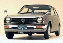 1971 Honda Civic