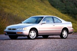 1996 Honda Accord EX Coupe