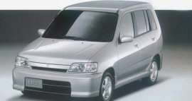 1999 Nissan Cube S