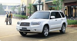 2007 Subaru Forester 10th Anniversary Edition