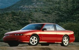 1993 Oldsmobile Cutlass Supreme International 2 Door