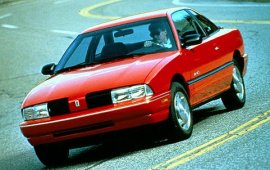 1994 Oldsmobile Achieva S 2 Door