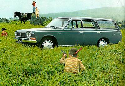 1968 Toyota Crown Station Wagon