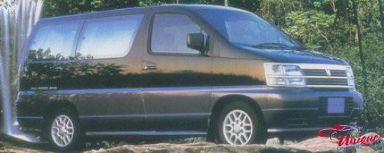1997 Nissan Homy Elgrand