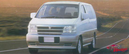 1997 Nissan Caravan Elgrand
